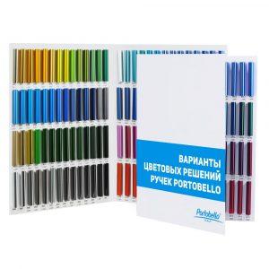 Набор образцов корпусов ручек Portobello (112 цветовых решений)