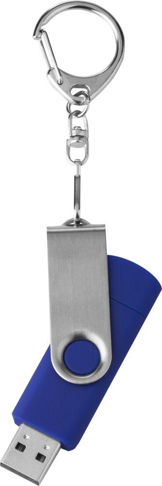 Флешка Double Twist 8 Гб синяя