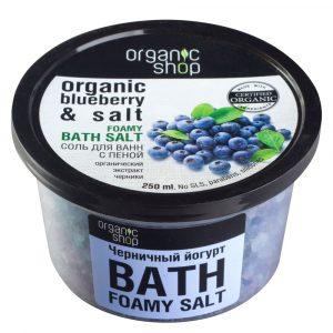 Соль для ванн с пеной «Черничный йогурт»