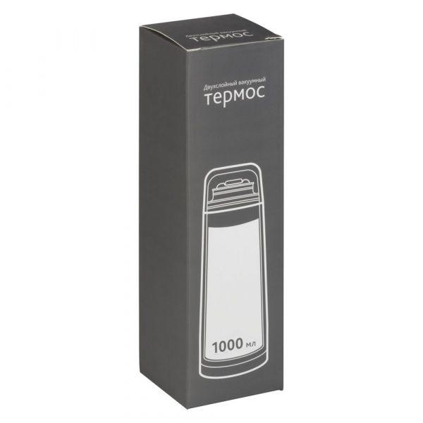 Термос Plain 1000
