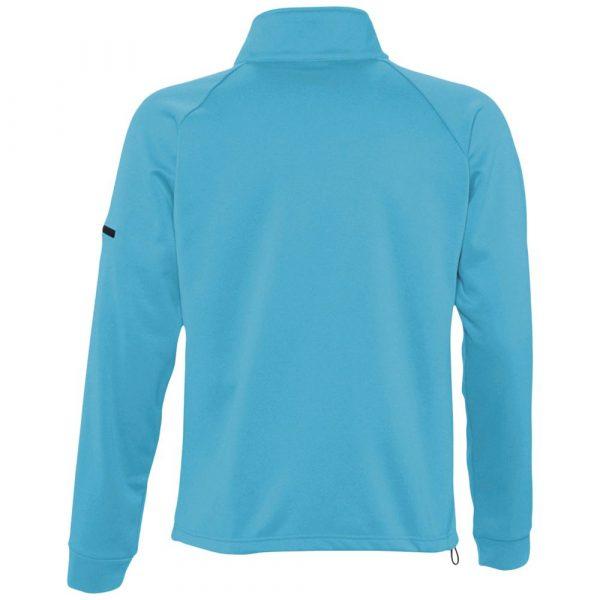Куртка флисовая мужская New Look Men 250