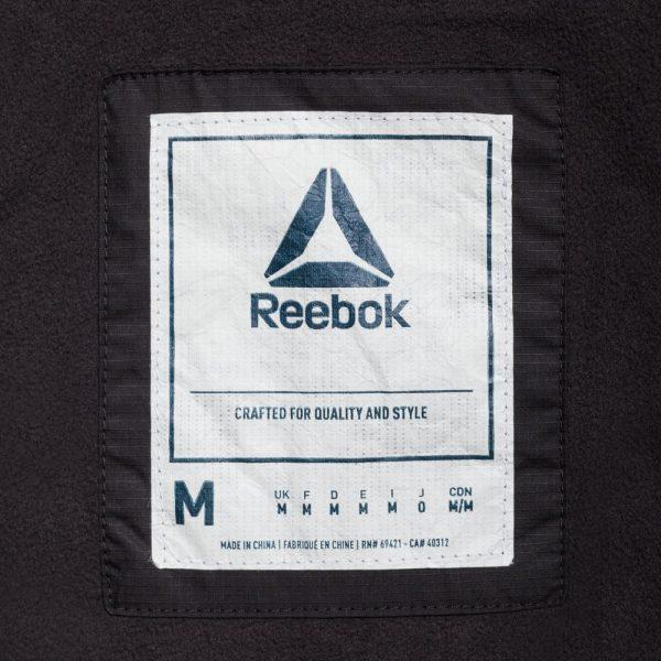 Куртка мужская Outdoor с флисовой подкладкой