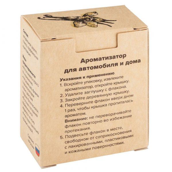 Ароматизатор воздуха Flava Sweet