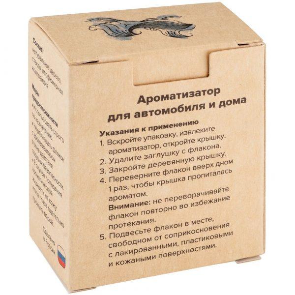Ароматизатор воздуха Flava Fresh