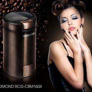 Кофемолка Mill Me